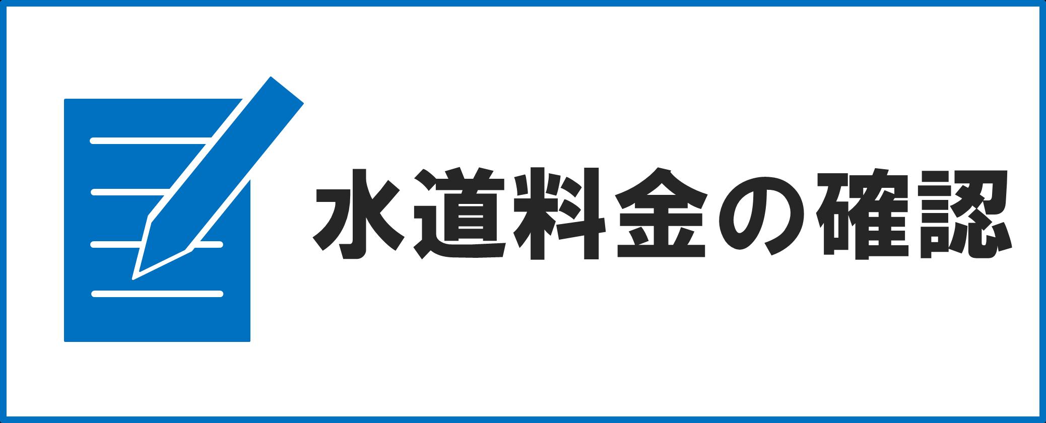 福岡 市 水道 局 クレジット カード